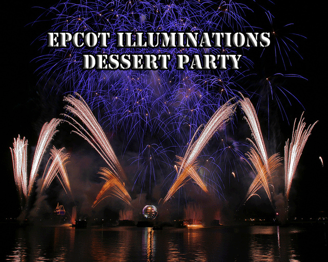 Epcot-Illuminations-Dessert-Party