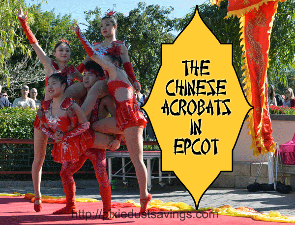 Chinese Acrobats at Epcot