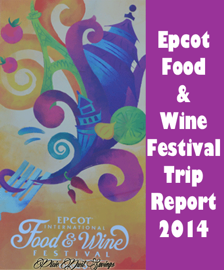 epcot-food-and-wine-festival-2014