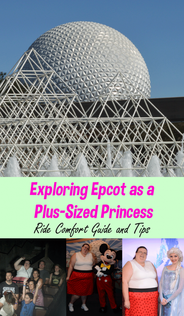 Exploring Epcot as a Plus-Sized Princess | Ride Comfort Guide & Tips
