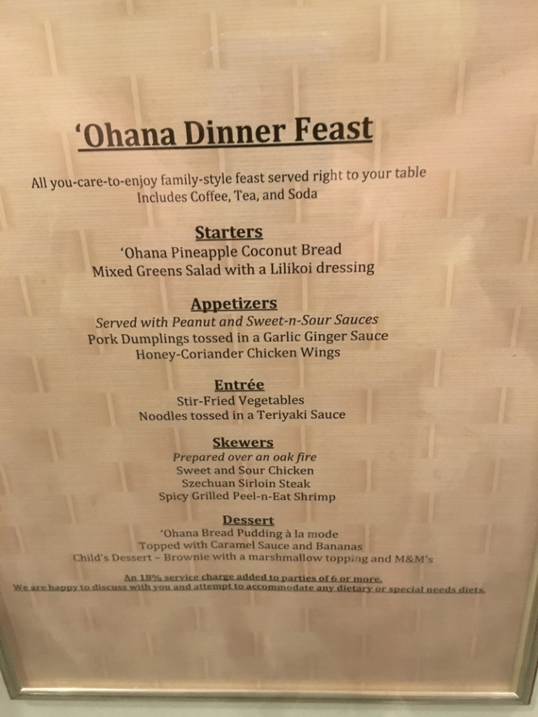 ohanas-dinner-menu