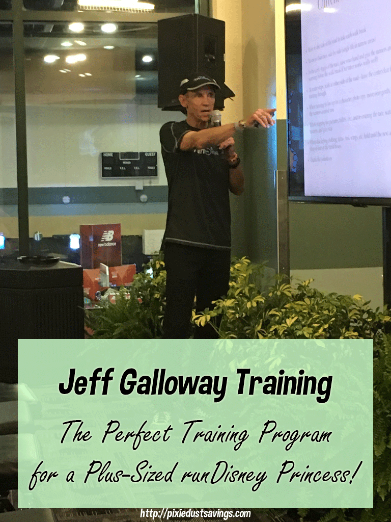 Jeff Galloway Training Program