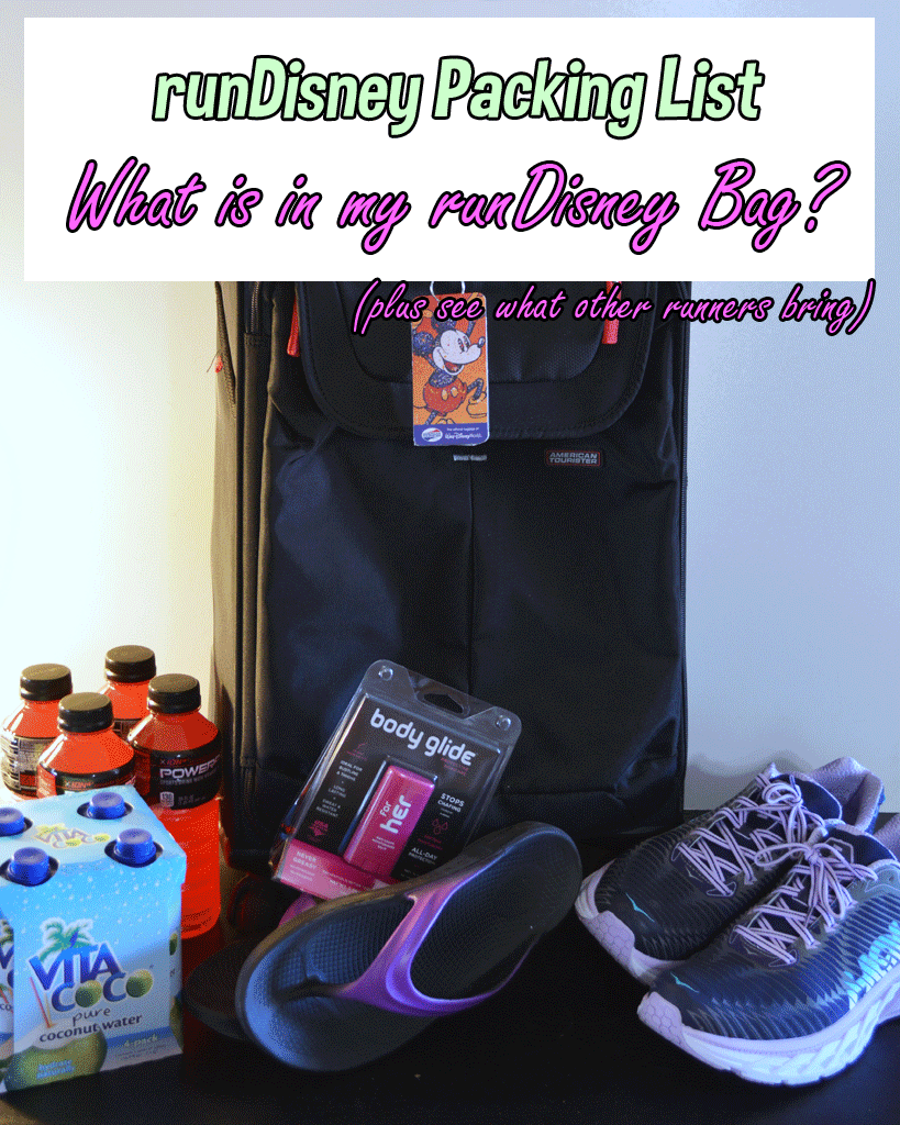 runDisney Packing List | Must Haves for a Race Weekend