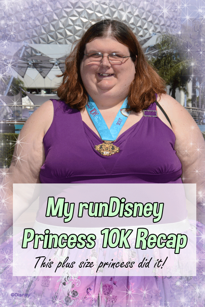 Princess 10K Experience | A Plus-Sized Princess Story of Accomplishment