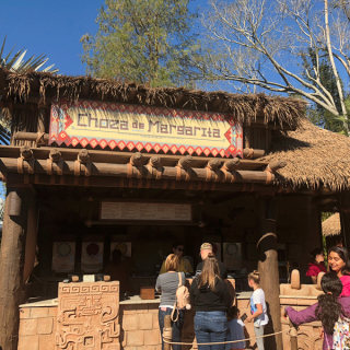 Disney's Mexico Pavilion | What to See and Do